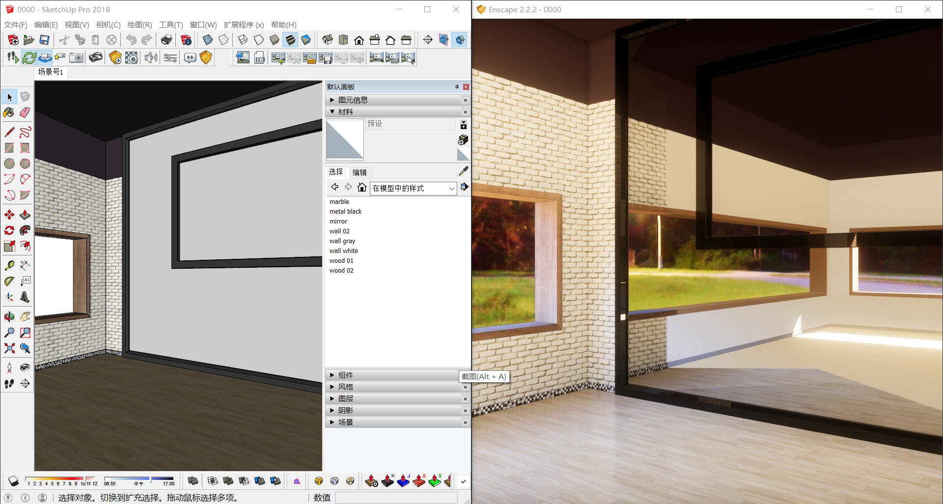 sketchup textures index
